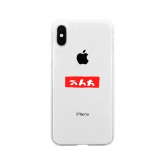 おしまい Soft clear smartphone cases