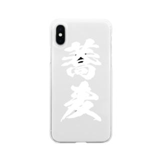 蕎麦(白) Soft clear smartphone cases