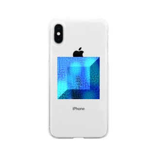 Les  Deleuze Soft clear smartphone cases