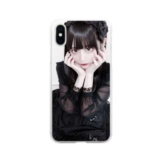 愛、テキサス Soft clear smartphone cases