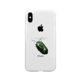 虹色デュビア Soft clear smartphone cases
