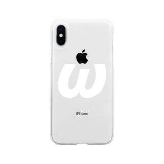 ωオメガ・ギリシャ文字(白) Soft clear smartphone cases
