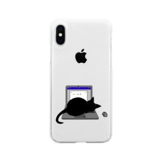 ねこ、ねる。 Soft clear smartphone cases