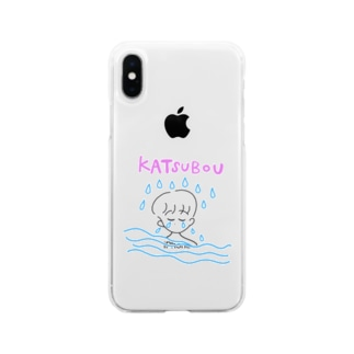 渇き Soft clear smartphone cases