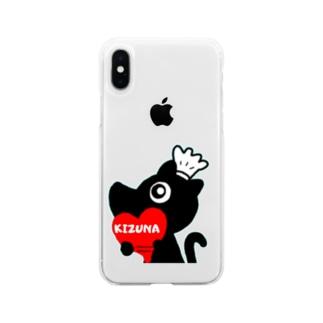 MASAHARUほっこりペイント~KIZUNANo.1 Soft clear smartphone cases