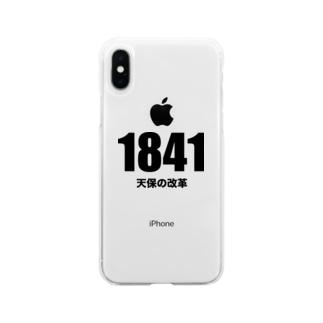 1841天保の改革 Soft clear smartphone cases