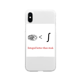 Integral better than steak Soft clear smartphone cases