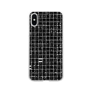 仏説摩訶般若波羅蜜多心経 Soft clear smartphone cases