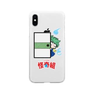 レッツゴー怪奇組 Soft clear smartphone cases