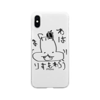 りすの笑い Soft clear smartphone cases