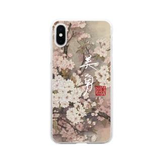 夜中奇艶 スマホケース Soft clear smartphone cases