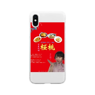 中華料理 桜桃 Soft clear smartphone cases