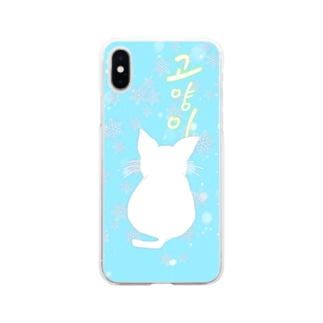 YAYOI.channel の고양이 ~猫~ Soft clear smartphone cases