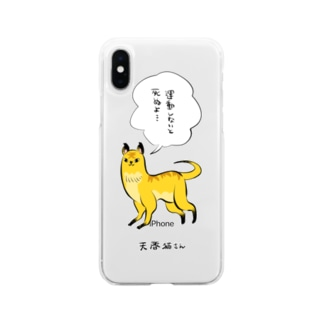 天啓猫さん Soft clear smartphone cases