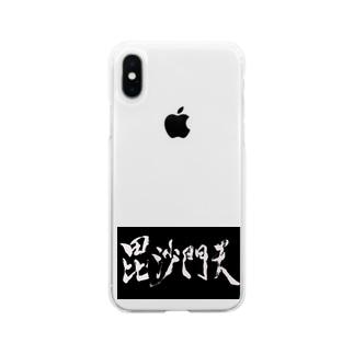 毘沙門天 Soft clear smartphone cases