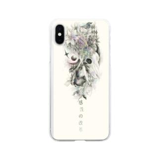感性の改革 Soft clear smartphone cases