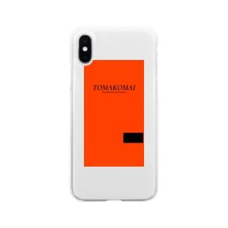 #TMI Soft Clear Smartphone Case