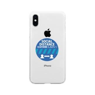 社会的距離(しなさい) Soft clear smartphone cases