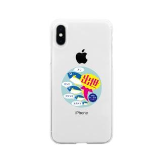 ハンぎょボール(出世!) Soft clear smartphone cases