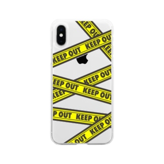 KEEP OUT  Soft clear smartphone cases