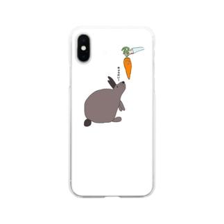 ちょうだい Soft clear smartphone cases