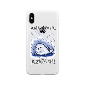 雨ざらしのアザラシ Soft clear smartphone cases