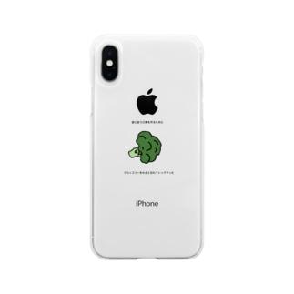 わざとだよ Soft clear smartphone cases