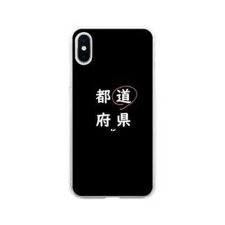 都道府県の『道』。 Soft clear smartphone cases