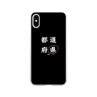 都道府県の『県』。 Soft clear smartphone cases