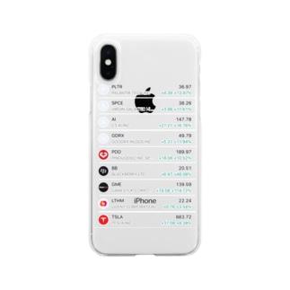 米株しか勝たん Soft clear smartphone cases