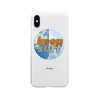 空まるまるヒロシ Soft clear smartphone cases