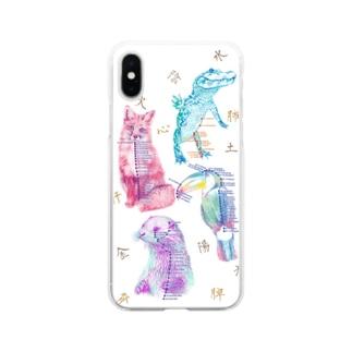 経絡経穴アニマル Soft clear smartphone cases