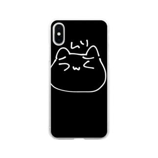 ねこ Soft clear smartphone cases
