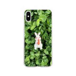 にんじん大好きぴょんた Soft Clear Smartphone Case