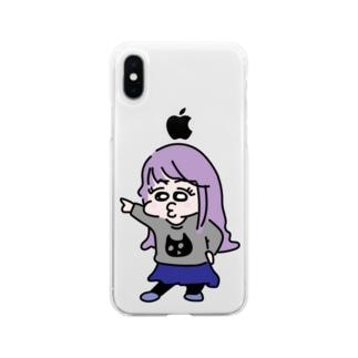 チムナス Soft clear smartphone cases