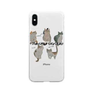 オールスターズ2〜佐藤さんちは猫ざんまい〜 Soft clear smartphone cases