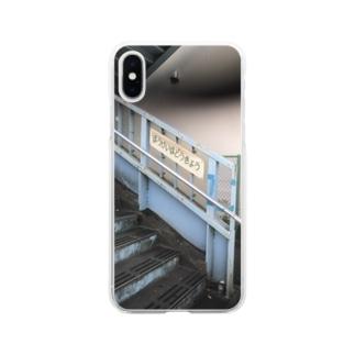 包茎歩道橋 - ほうけいほどうきょう Soft clear smartphone cases