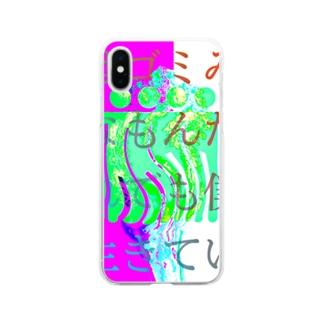 パターン002:歪み Soft clear smartphone cases