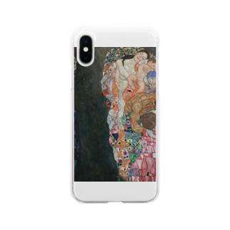 グスタフ・クリムト(Gustav Klimt) / 『死と生』(1915年) Soft clear smartphone cases