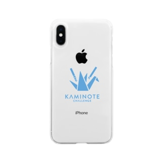 Kaminote Challenge青 Soft clear smartphone cases