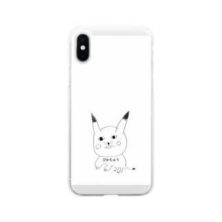 ぴかちゅう卍ライム厨 Soft Clear Smartphone Case