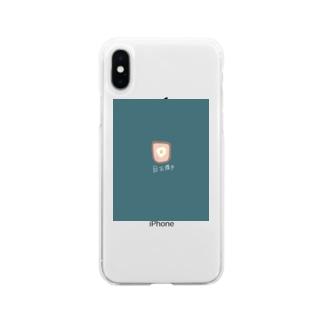 目玉焼き Soft clear smartphone cases