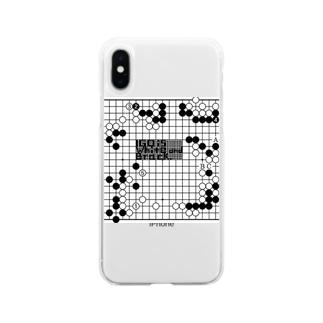 IGO Soft Clear Smartphone Case