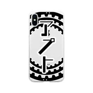 ラックレール図案(アプト) Soft clear smartphone cases
