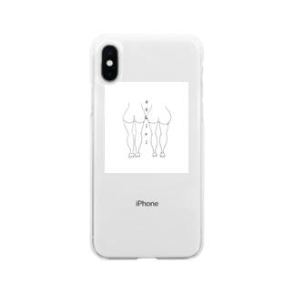 oshiri Soft clear smartphone cases