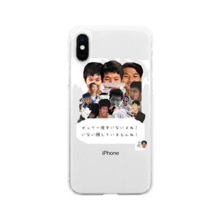 Nadeha_698の青春ガチャ大爆死 Soft clear smartphone cases
