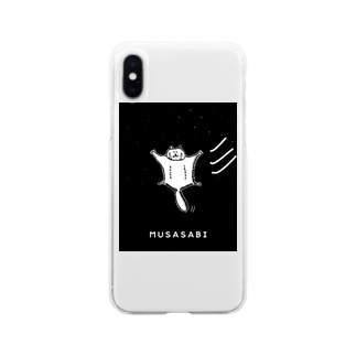 MUSASABI Soft clear smartphone cases