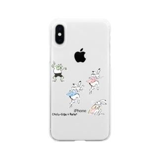 鳥獣戯画×バレエ【プレバレエ】 Soft clear smartphone cases