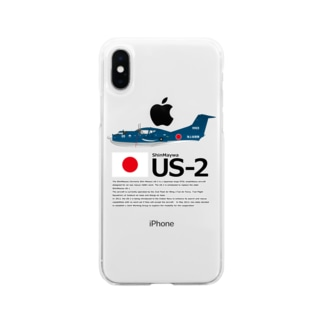 US-2 Soft clear smartphone cases