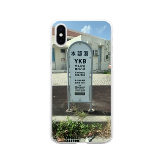 YKB Soft clear smartphone cases